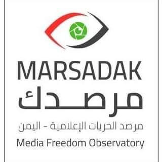 143 انتهاك ضد الحريات الإعلامية في اليمن خلال العام 2019