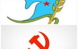الاشتراكي اليمني يعلن تضامنه مع الشعب الصيني