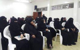 القطاع النسائي للحزب الإشتراكي في دائرة الشيخ عثمان يعقد اجتماعه لمناقشة عدد من الموضوعات