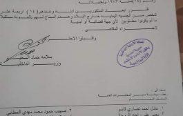 دولة عربية تبدأ بترحيل اليمنيين من أراضيها