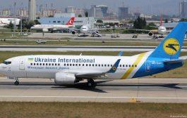 مقتل 170 راكبا بتحطم طائرة أوكرانية أقلعت من طهران.. وترجيحات بتعرضها لانفجار
