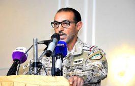 قوات التحالف : استمرار الانسحابات من ابين تنفيذآ للمرحلة الثانية من إتفاق الرياض
