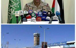 التحالف العربي يعلن عن فتحه جسر جوي لنقل المرضى اليمنيين للعلاج خارجيا