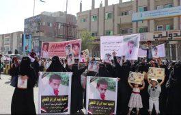 وقفة إحتجاجية لاسر ضحايا الانفلات الأمني بمدينة تعز