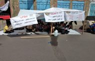 اعتصام مفتوح لطلاب من ذوي الإعاقات الخاصة بتعز