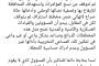 وقفة احتجاجية للطلاب اليمنيين المبتعثين للدراسة في ماليزيا واعلان الإعتصام المفتوح