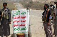 اختطاف نجم المنتخب الوطني  احمد البريد في محافظة اب