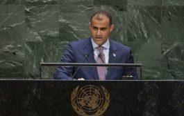 الحكومة اليمنية: سليماني عمل على زعزعة الامن والاستقرار في المنطقة وفي اليمن