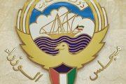 دعم الكويت ساهم في تشغيل 109 مرفقاً صحياً في جميع أنحاء اليمن