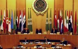 جامعة الدول العربية تعلن رفضها لصفقة القرن