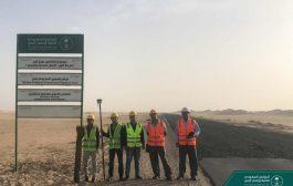 البرنامج السعودي لإعمار اليمن يبدأ المرحلة الأولى من أعمال طريق العبر
