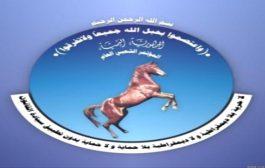حزب المؤتمر بتعز يعلق عضويته في التحالف الوطني للأحزاب السياسية