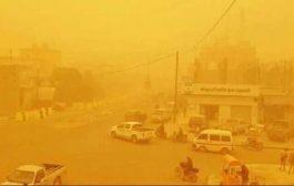 مركز الارصاد: تلاشي تدريجي لظاهرة الغبار