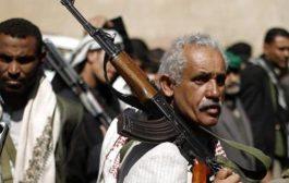 مقتل مواطن برصاص قيادي حوثي في سياني إب