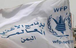 برنامج الأغذية العالمي يضع شروطا لصرف المساعدات النقدية