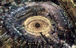 السعودية تعلق الدخول إلى المملكة لأغراض العمرة وزيارة المسجد النبوي الشريف