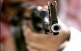 قناص حوثي يقتل امرأة حامل شرق مدينة حيس