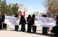 وقفة احتجاجية لأمهات المختطفين تطالب بسرعة الإفراج عن المختطفين المرضى