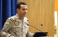 التحالف العربي يعلن عن سقوط إحدى مقاتلاته في محافظة الجوف اليمنية