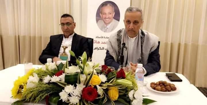 شوقي هائل رئيساً فخرياً للجالية اليمنية في مكة المكرمة