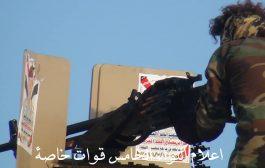 قوات اللواء ٣٠ والأول مقاومة يتصدون لهجوم حوثي غرب الضالع