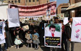 وقفة احتجاجية تنديدا بتصفية مواطنان داخل مستشفى حكومي بتعز (تفاصيل)