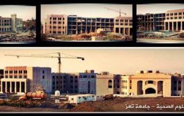طلاب كلية الطب بجامعة تعز يطالبون بتسليم مجمعهم الطبي المحتل من قبل قوات عسكرية
