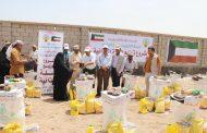 وكالة أمريكية تكشف عن نيتها تعليق المساعدات الإنسانية لليمنيين في مناطق سيطرة الحوثيين