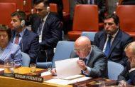 روسيا توضح امتناعها عن التصويت للقرار الأممي تمديد العقوبات على اليمن