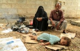 تقرير دولي :اليمن يعيش أسوأ أزمة إنسانية في العالم