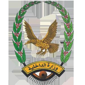 قوات الأمن الخاصة في مأرب تضبط 768 كيلو حشيش