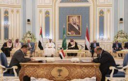 الحكومة اليمنية تجدد التزامها بتنفيذ اتفاق الرياض