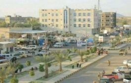 اغتيال مسؤول أمني رفيع في كمين بمأرب غربي اليمن