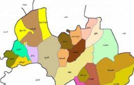 البيضاء: مصرع قيادي بارز في صفوف الحوثيين وإصابة آخر