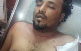 مقتل سائق باص برصاص مسلح وسط مدينة تعز
