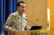 طيران التحالف العربي يستهدف تجمعات الحوثيين في الجوف ويؤكد استمرار العمليات العسكرية هناك
