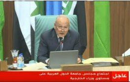 الجامعة العربية: القوى الخارجية لعبت دورا سلبيا في اليمن وسوريا وليبيا