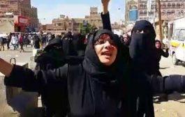 أكثر من 16 ألف انتهاك بحق النساء في اليمن منها نحو 15 ألف ارتكبها الحوثيين