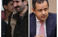 رئيس الوزراء يطلع من محافظ صنعاء وقائد المنطقة على اخر المستجدات في جبهة نهم