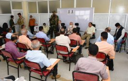 مدير عام مالية تعز يعقد اجتماع بمدراء الادرات، ورؤساء الأقسام ، وممثلي المالية في المديريات.