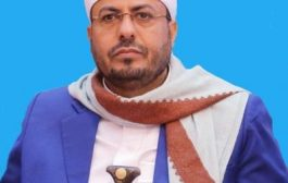 قرار بإيقاف مدراء عموم وزارة الاوقاف