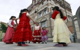 اليمن  من أعلى معدلات زواج الأطفال في منطقة الشرق الأوسط