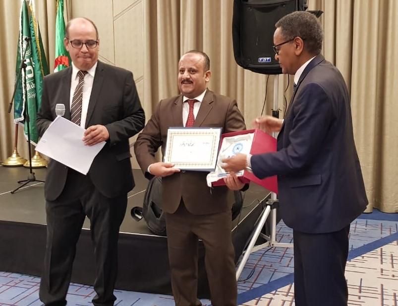 إتحاد إذاعات الدول العربية يكرم إذاعة الجمهورية اليمنية