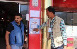 منظمة اجيال بلا قات تنظم حملات توعية ميدانية للوقاية من فيروس كورونا في تعز واب