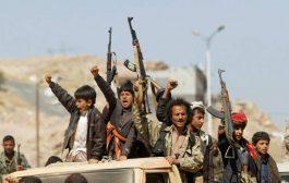 ميليشيا الحوثي ارتكبت أكثر من 18 ألف جريمة في صنعاء