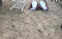 مسلح  يقتل والده وشقيقه  في الضالع