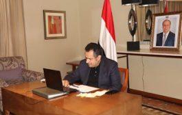 مجلس الوزراء يواصل مناقشة عدد من القضايا وفي مقدمتها مواجهة كورونا