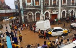 تحذيرات للمواطنين من أمطار غزيرة خلال 24 ساعة قادمة