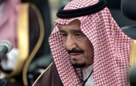 السعودية تلغي عقوبة الجلد وتستبدلها بالسجن أو الغرامة