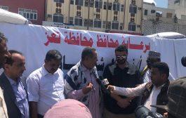 قافلة إغاثية من أبناء تعز  تصل العاصمة عدن